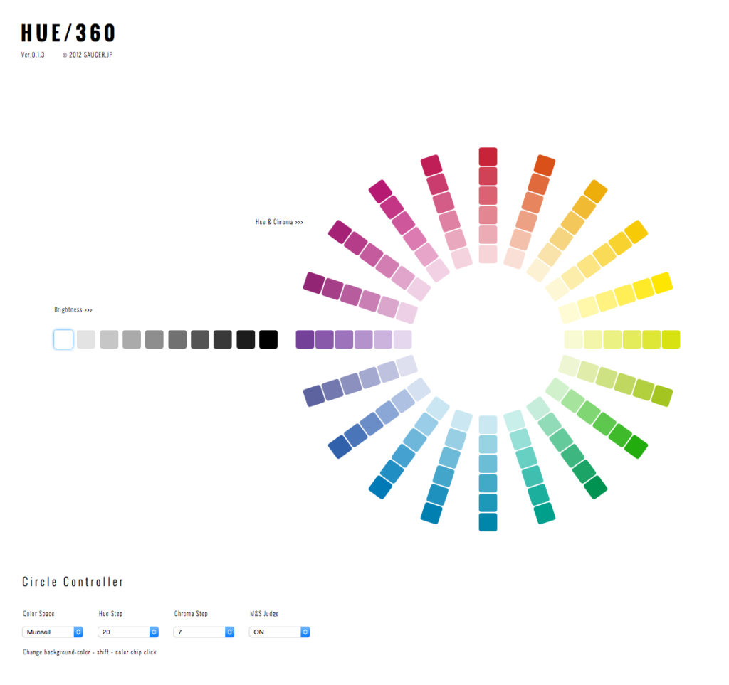 - HUE   360   The Color Scheme Application